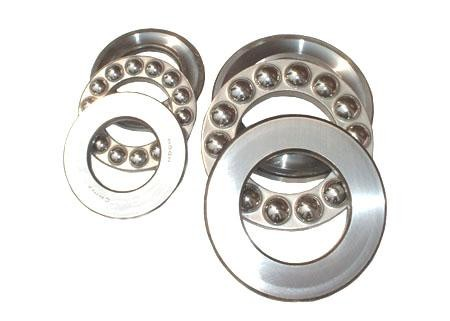 95 mm x 200 mm x 45 mm  NSK 7319 B Angular contact ball bearing